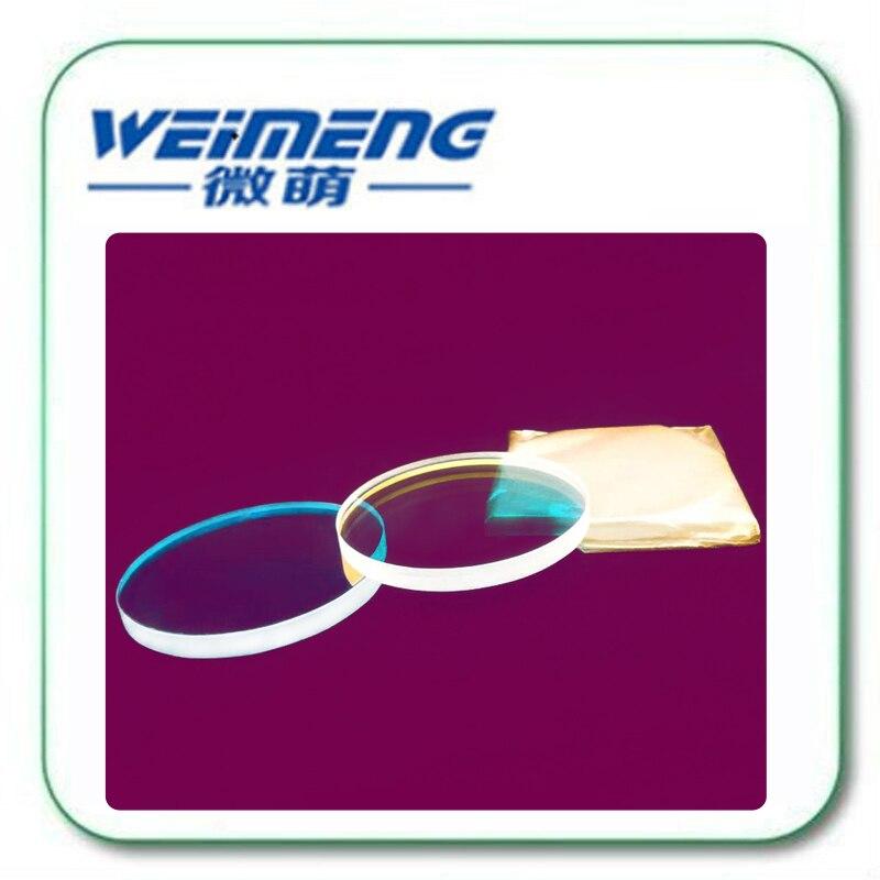 Weimeng 45 grados 19,05*9,25mm H-K9L reflector láser lente espejo óptico 650nm y 1064nm dos puntos reflectantes para máquina de láser - 2