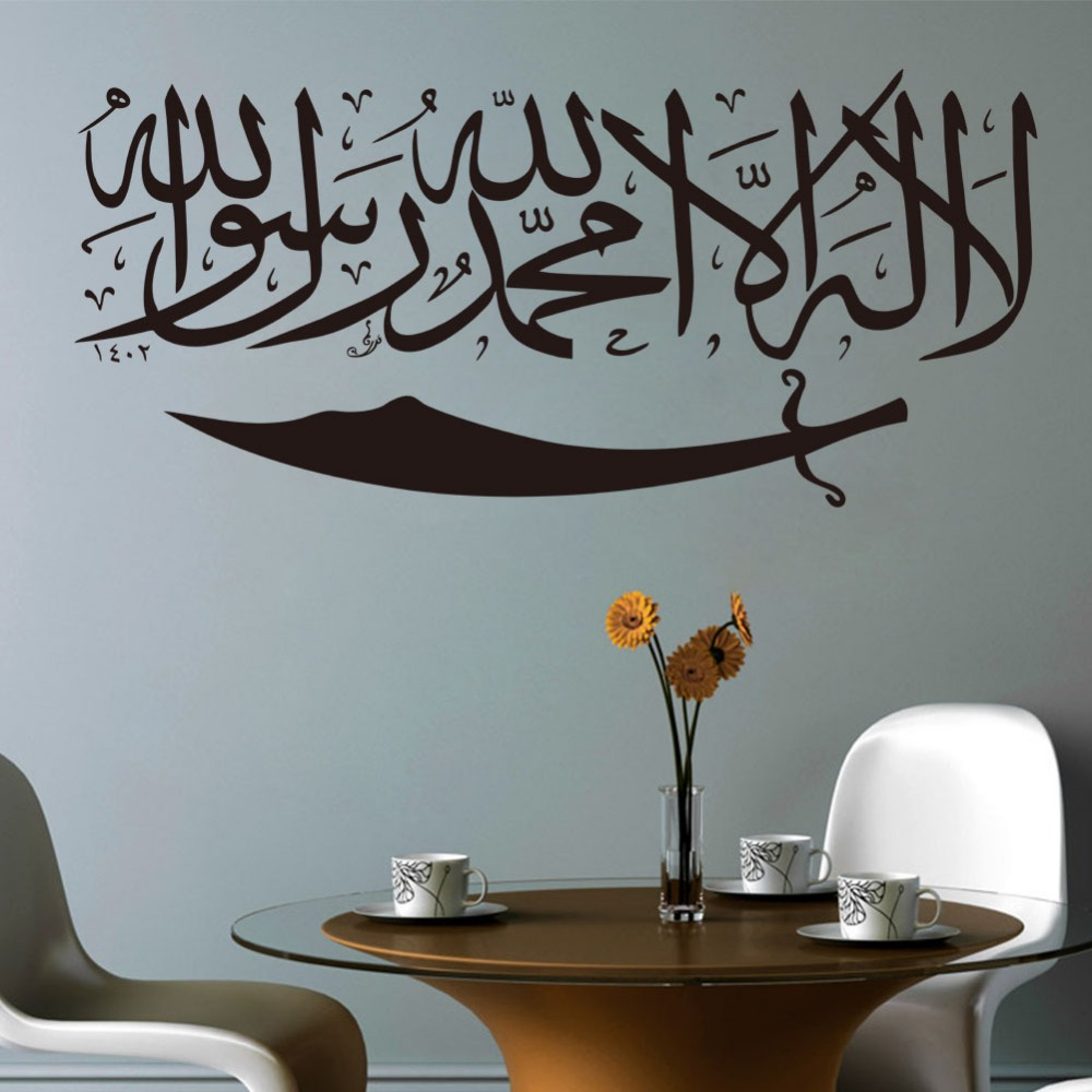 Graffiti wall text - 308 Creative Personality Islamic Text Graffiti Muslim Wall Stickers For Living Rooms Home Removable Wall
