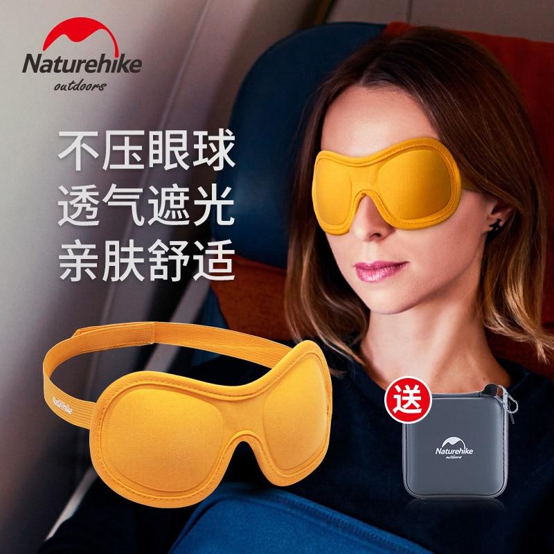Naturehike Move Eye Mask Sleep Shading Breathable Men And Women Personality Lunch Break Sleeping Travel 3D Stereo Eye Mask