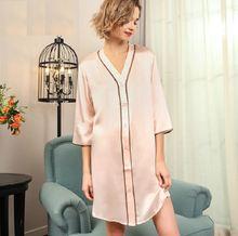 Женская шелковая рубашка для сна домашняя одежда розовая Сексуальная