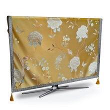 Пылезащитный чехол для телевизора роскошный пылезащитный с цветами