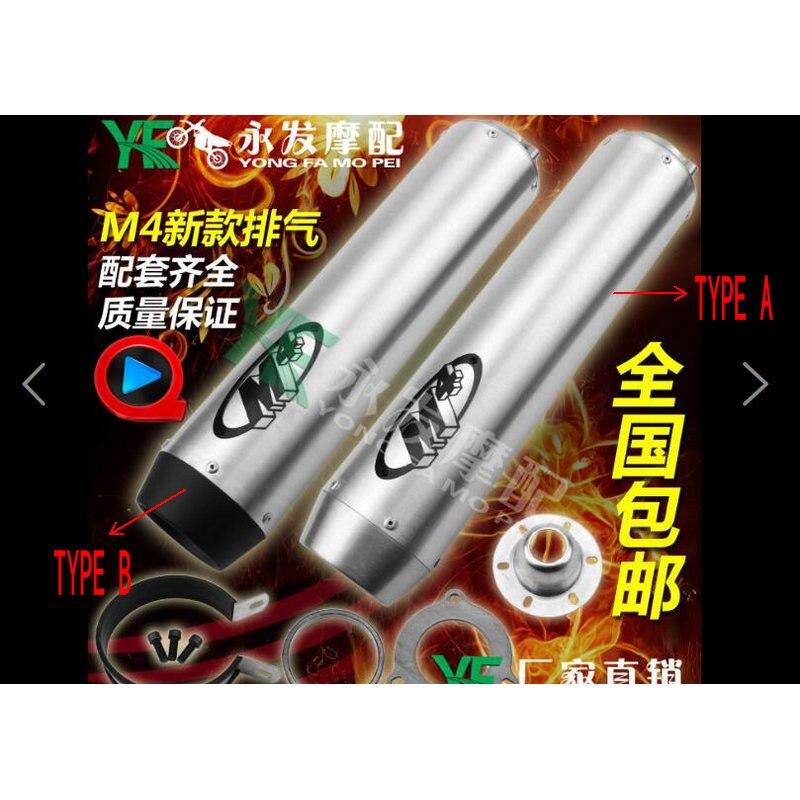 motorcycle exhaust muffler silenciador moto tubo escape moto cb400 vtec GP exhaust for yamaha xjr 400