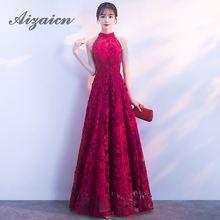 Купить с кэшбэком Summer Women Sexy Flowers Lace Evening Dress 2018 Hang Neck Backless Bridesmaid Party Dresses Halter Cheongsam Long Wine Gown
