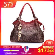 a452d7d979 REALER brand women bag hollow out ombre handbag floral print shoulder bags  ladies pu leather tote