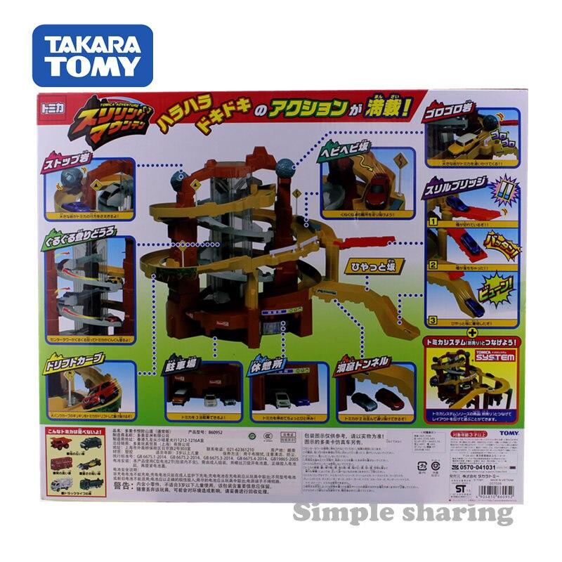 conjunto de brinquedos para meninos montanha 05