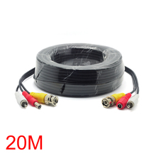 20M/65FT BNC RCA DC Connector Video Audio Power Wire Cable For CCTV Camera