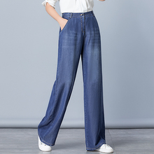 2019 Spring Summer Women Jeans Tencel Wide Leg Pants Casual Loose Denim Trousers  High Waist Full Length
