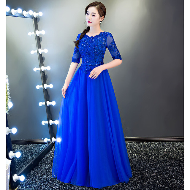 Online Shop Lace Rhinestone Appliques Half Sleeve Royal Blue/Silver ...