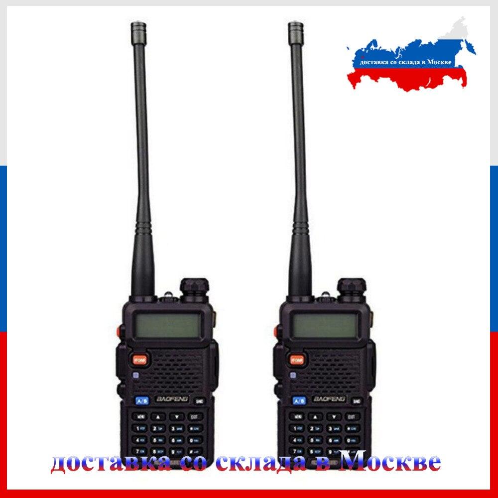2 PCS BaoFeng UV-5R Talkie Walkie UHF VHF Double Bande UV5R CB Radio 128CH VOX lampe de Poche FM Émetteur-Récepteur pour La Chasse Radio bf uv5r
