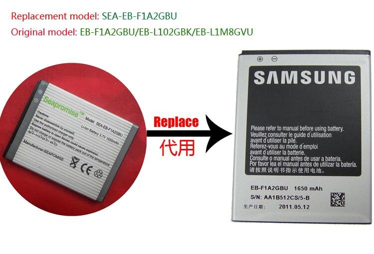 Batería de EB-F1A2GBU al por menor para Galaxy Camera EK-GC100, Galaxy M M340S, GT-I9103, GT-I9100, SHW-M250L, GT-I929, GT-I9105