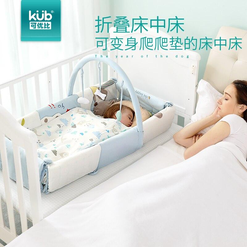 Poids Net 2.6 kg facile à transporter lit multi-fonction lit dans le lit nouveau-né portable pliant lit bébé lit de voyage