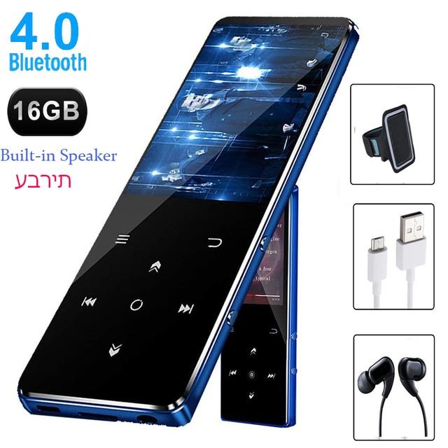 CHENFEC C10 Bluetooth 4.0 MP3 プレーヤー 16 ギガバイト金属と 2.4 インチの大型 HD スクリーンサポートスピーカー FM ラジオ音楽レコーダー RadioSD MP3