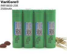 4PCS/LOT New original 18650 Battery 3.7V 2500mAh 20A INR18650 25R Li-ion Rechargeable Battery batteries for Electronic Cigarette