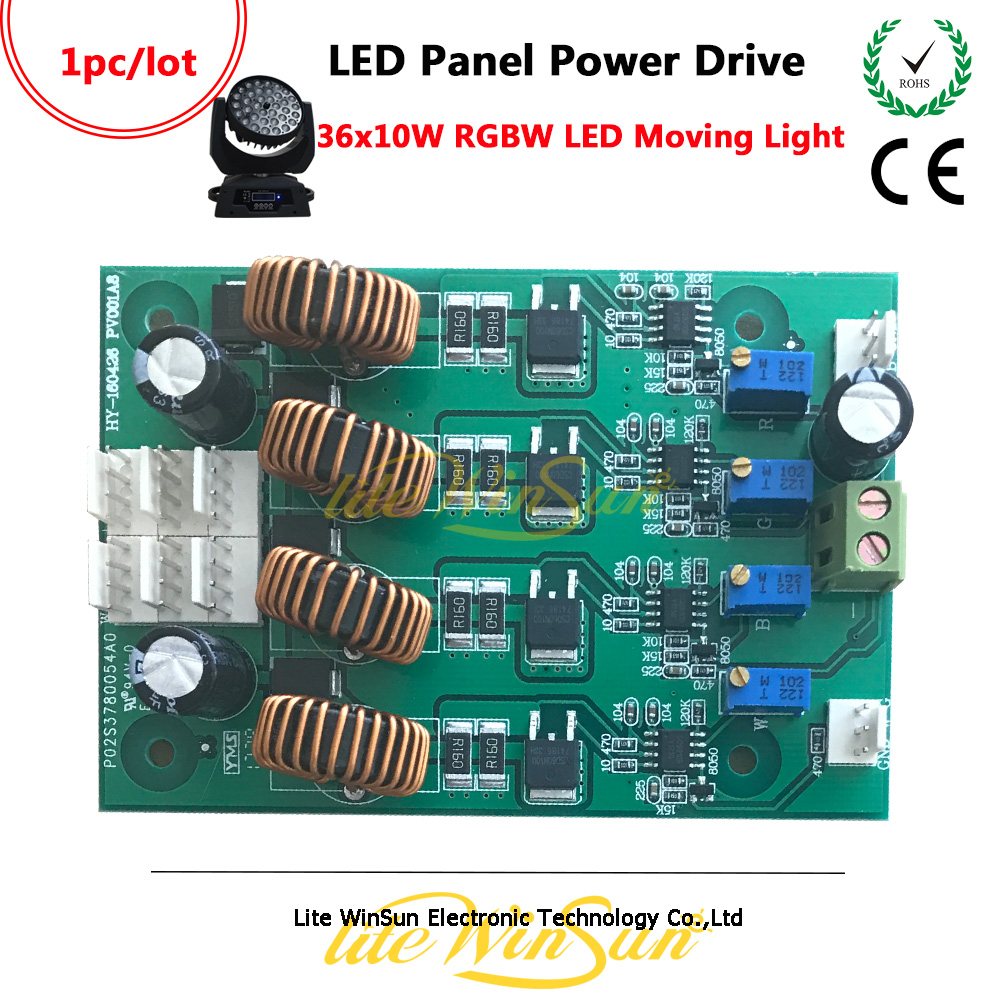 Litewinsune 1PC Free Ship LED Plate Power Drive Board for 36*10W 36*12W RGBW LED Wash Moving Head Light