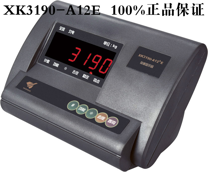 XK3190 A12 E instrument weighing display Small loadometer weight meter electronic scale with computer