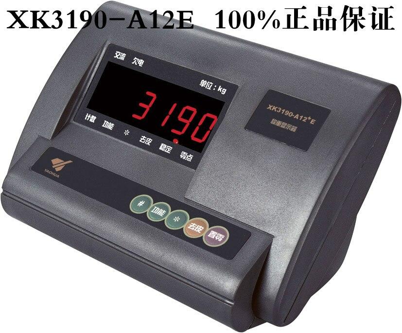 XK3190-A12 + E инструмент весом дисплей небольшой loadometer вес метр электронные весы с компьютера