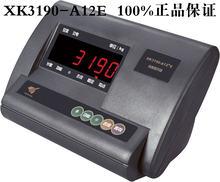 Xk3190 a12 + электронные весы с компьютером