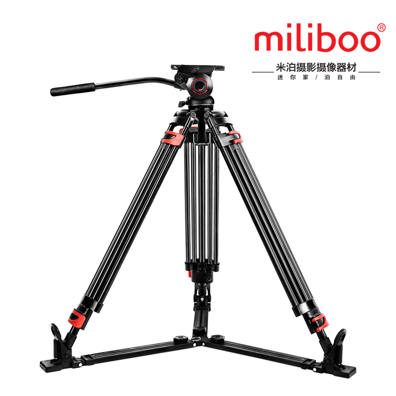 Miliboo Iron Tower MTT609A 15kg bear Alloy Aluminum professional video Tripod MYT803 Fluid head VS manfrotto цена 2017