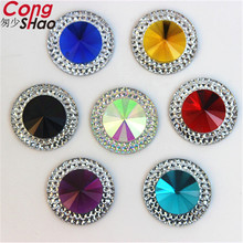 100Pcs 20mm Resin Rhinestone Stones Flatback Round Cabochon Beads Button Crystal Gemstone Accessories ZZ489