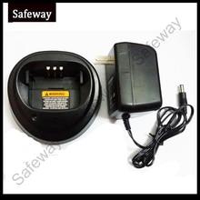 220V Two way Radio Battery Charger for Motorola GP3688/3188 CP040/150 EP450 CP380/200 Ham Radio Walkie Talkie