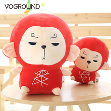 VOGROUND 12/18/30/40cm Flower Travel Hwayugi Monkey Kawaii Pillow Goku Korean TV A Korean Odyssey Star Plush Toy Stuffed Cushion