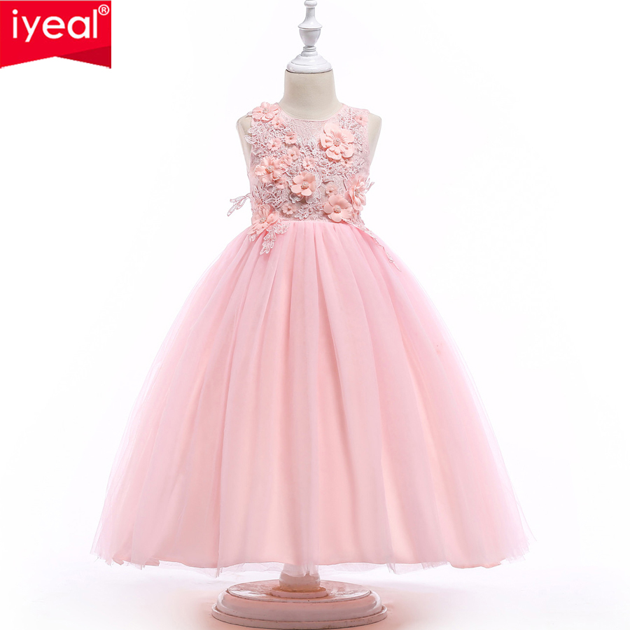 IYEAL Children Dresses for Girls Pink Tulle Exquisite Appliques Princess Girl Long Dress Party Prom Dress Kid Wedding Party Gown music note party swing dress