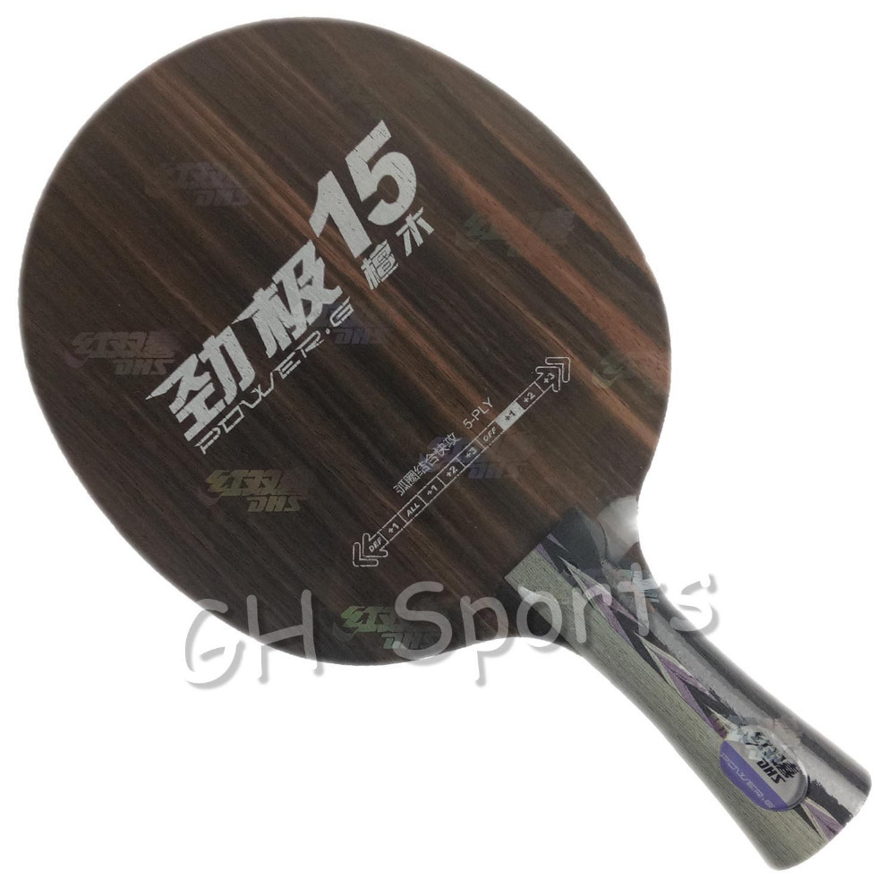 Original DHS Power G15 (PG15, PG 15) Table Tennis Blades Table Tennis Rackets Racquet Sports Ping Pong Paddles 5 Ply Ebony