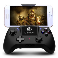 GameSir G2u Bluetooth Wireless Game Pad Joystick Game Controller For Android For iOS Phone Tablet Laptop TV BOX Gamepad