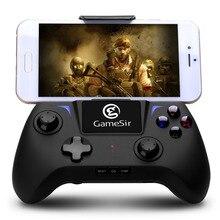 GameSir G2u Bluetooth Wireless Gamepad Joystick Game Controller For Android iOS Phone Tablet Laptop TV BOX