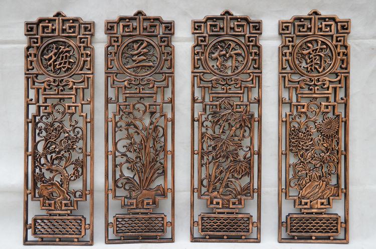 Dongyang Wood Carving Pendant Antique Mahogany Background
