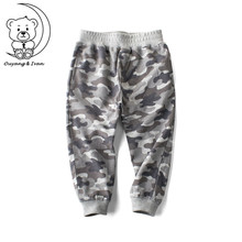New Spring Boy Sports Camouflage Pants 100%cotton Student Outdoor Kid Long Thin