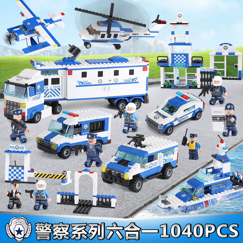 XIPOO 6 in 1 Police Series 1040Pcs The Police Station Set Building Blocks Bricks Educational Toy As New Years Kids Gifts ACTUALS police station swat hotel police doll military series 3d model building blocks construction eductional bricks building block set