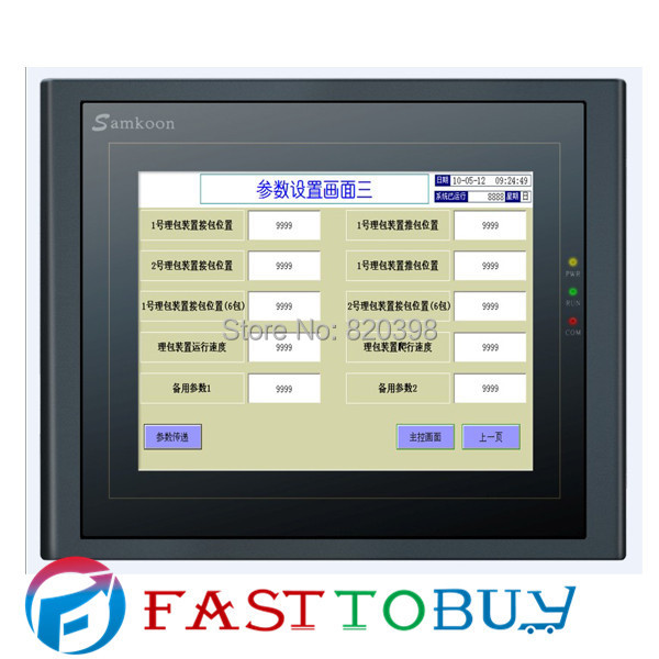 HMI 10.2 inch 800x480  Economical Android AK-102AE Samkoon New with USB  program download Cable
