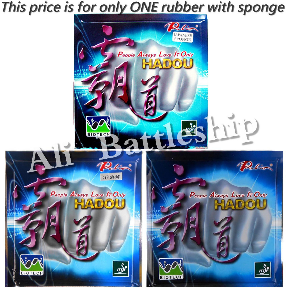 Original Palio HADOU BIOTECH Pips-in Table Tennis Pingpong Rubber With Japanese Sponge