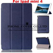 Магнит Смарт Стенд Кожа pu case чехол для apple iPad mini 4 Tablet cover case для ipad mini 4 case + screen защитные пленки + стилус