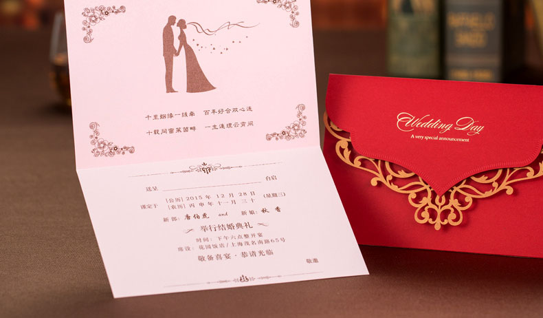 50pcs Elegant Wedding Invitations 2017 Red Day Invitation Cards Laser Cut Supplies Casamento With Envelopes In From Home
