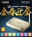 H7 HIMEDIA II, chip quad-core/4 chip de núcleo, 4 K UHD 3D Caixa de TV Android, casa jogador Rede de TV/Set-Top Box, frete grátis