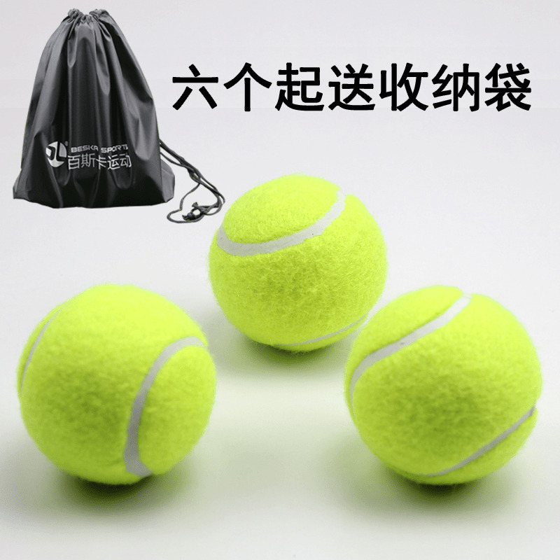 3pcs Rubber Tennis Ball High Resilience Durable Tennis Practice Ball For Club Competition Training Exercises