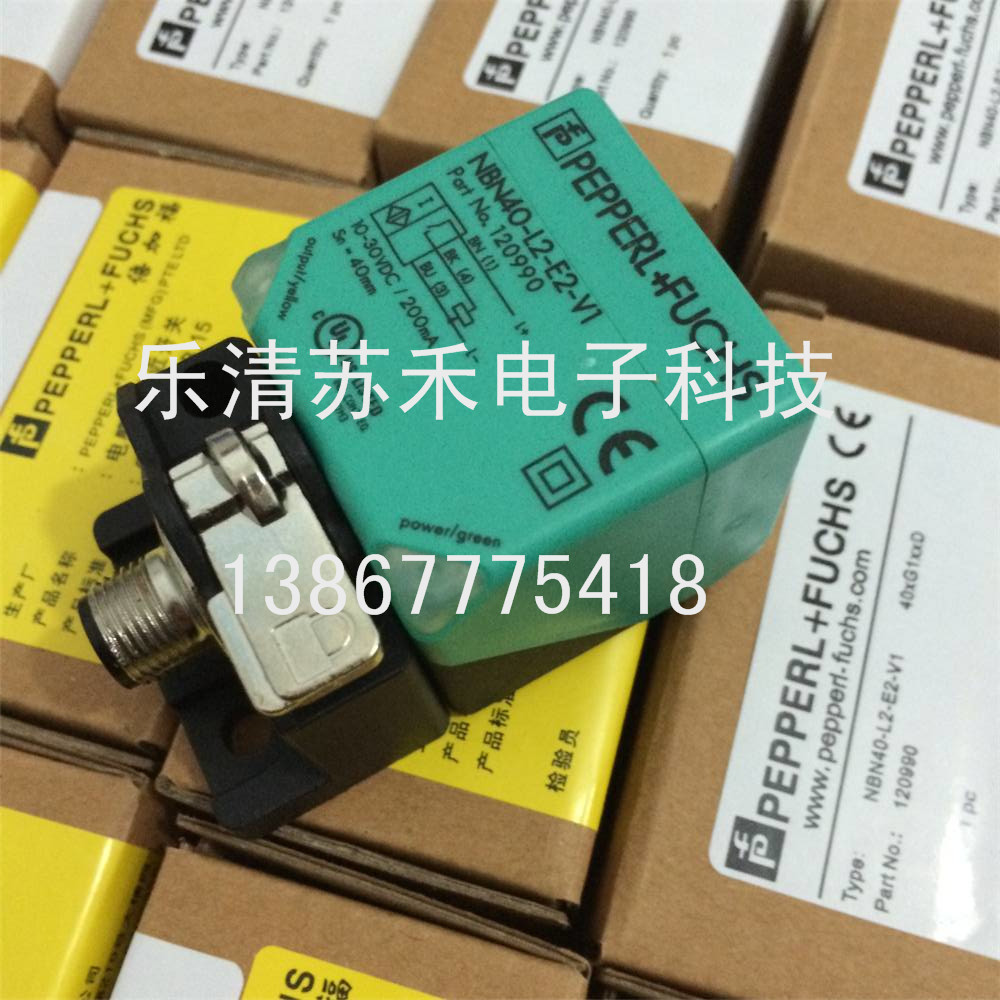 цена на NPN NO NBN40-L2-E0-V1 proximity switch