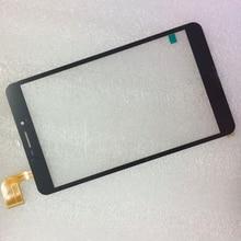 """Nuevo Para 7 """"Digma Plane 7.6 3G PS7076MG Tablet Touch Panel Digitalizador Del Sensor de Cristal de Reemplazo de la Pantalla Táctil Libre gratis"""