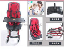 Aluminum chair frame high back folding infant wheelchair for cerebral palsy chairs for children/cp chair