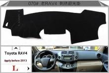 Car dashboard Avoid light pad Instrument platform desk cover Mats Carpets Auto accessories For Toyota RAV4 2009-2017