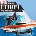 Навигации модель детские игрушки, дистанционного управления лодкой 2.4 Г пульт дистанционного управления лодка, скорость моделирования лодки