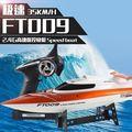 Navegação modelo de brinquedos para crianças, O barco de controle remoto barco de controle remoto 2.4G, A velocidade de simulação barcos