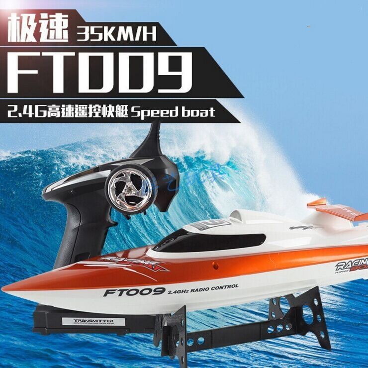 Navigation model of children's toys,The remote control boat 2.4 G remote control boat,The simulation speed boats