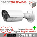 HIK DS-2CD2642FWD-IS $ NUMBER MP Cámara IP WDR varifocal Bullet IR Cámara de Red HD 1080 p de Vídeo POE Cctv Cámara