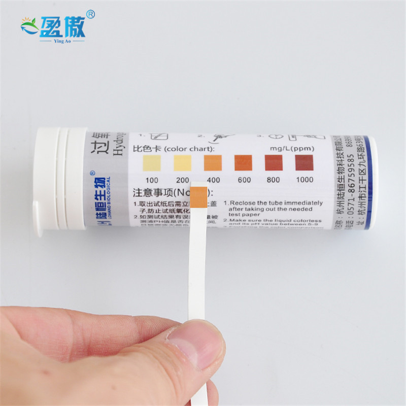 Hydrogen Peroxide Test Paper For Rapid Test For Water Quality Hydrogen Peroxide Test Water Test Paper