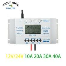 OOYCYOO MPPT T40A контроллер солнечного заряда 12 В 24 в автоматический ЖК-дисплей с Контролером заряда двойная система управления таймером уличного освещения