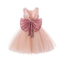 Сарафан для девочек новинка летняя одежда принцесс вечернее