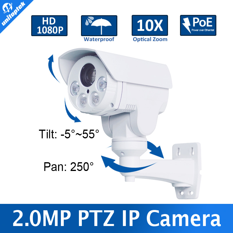 2 0MP PTZ Bullet IP Camera Built in POE Card Slot 10X Zoom Lens1080P Project Night